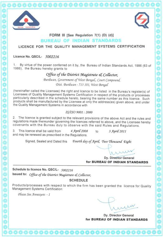 Burdwan District ISO Certificate